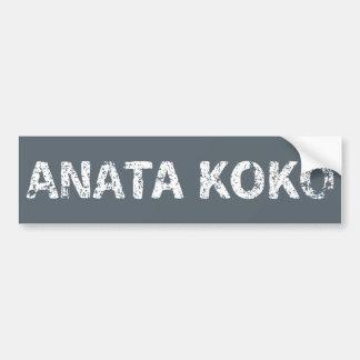 Anata Koko (usted está aquí) Romaji Pegatina Para Auto