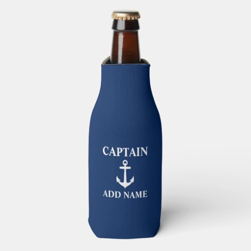 Anchor Captain Add Name or Boat Name Navy Blue Bottle Cooler