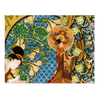 Ancient Art by Janiece Senn Postcard
