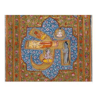 Ancient Art Postcard, Hindu Om Aum Symbol Postcard