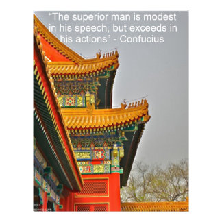 Ancient Chinese Architecture Confucius Quote Gift Letterhead