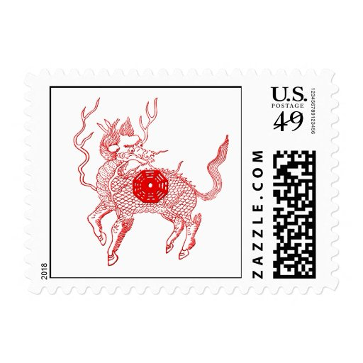 Ancient chinese auspicious dragon horse Lung Ma Stamp