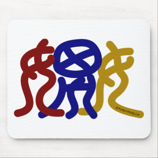 Ancient Chinese Characters for Flirting Mouse Pad