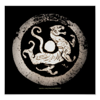 Ancient Chinese Dragon Rubbing Poster