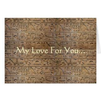 Ancient Egyptian Hieroglyphs Designer Gift Card