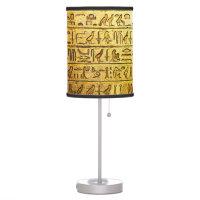 Ancient Egyptian Hieroglyphs Yellow Table Lamp