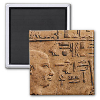 Ancient EGYPTIAN Relief Art Gift Items 2 Inch Square Magnet