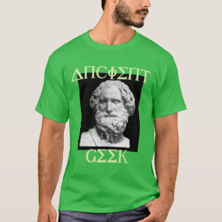 ANCIENT GEEK ARTISTIC AND HUMORISTIC T-Shirt