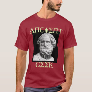 ANCIENT GEEK FUN AND FUNNY T-Shirt