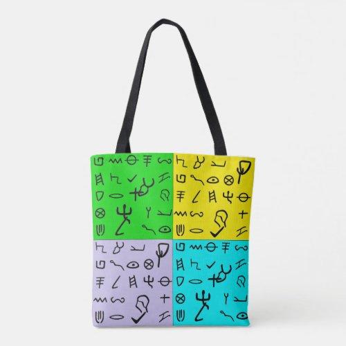 Ancient Hebrew Aleph_bet Otiot Color Pattern Tote Bag