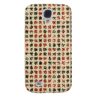 Ancient Historic Chinese Xia Script Design Samsung Galaxy S4 Cover