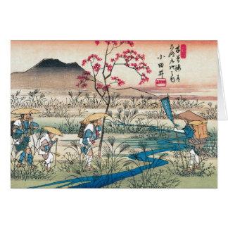 Ancient Japan. Card