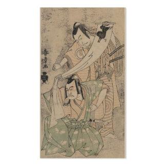 Ancient Japan circa 1700s Business Card Template