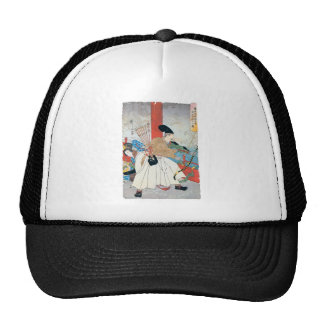 Ancient Japanese Archer Painting Hats