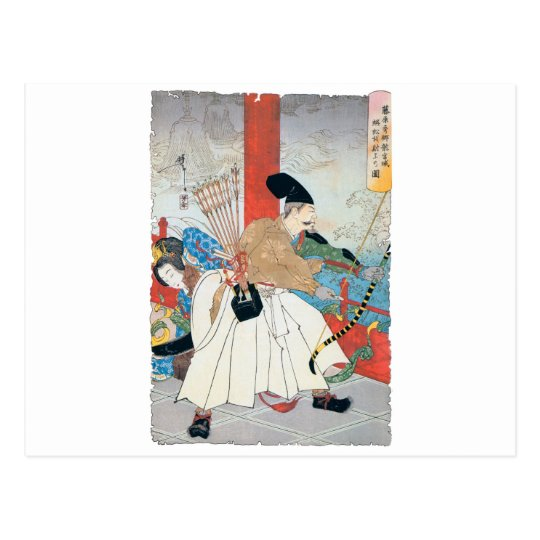 Ancient Japanese Archer Painting Postcard