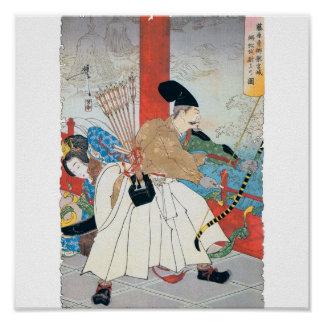 Ancient Japanese Archer Painting Poster
