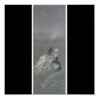 Ancient Japanese Art, Ghost with Head in his Mouth Poster