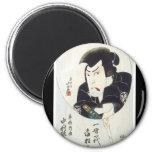 Ancient Japanese Art magnet