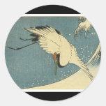 Ancient Japanese Art Sticker