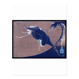 Ancient Japanese Bird Painting, c. 1830's Postcard