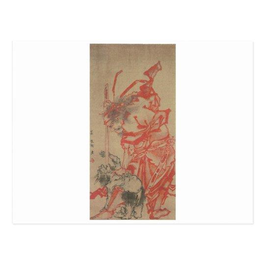 Ancient Japanese Demon Painting Postcard