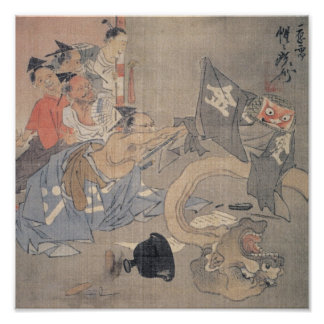 "Ancient ""Japanese Demon"" Painting Poster"