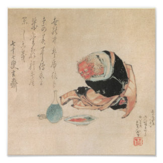 Ancient Japanese Demon Painting Poster