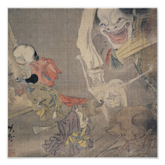 "Ancient ""Japanese Demons"" Painting Poster"