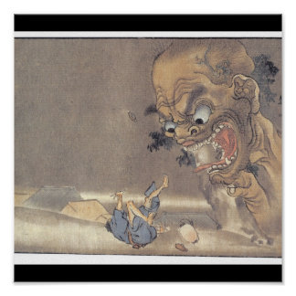 Ancient Japanese Ghost/Demon Painting Poster