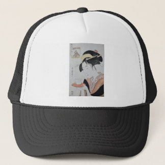 Ancient Japanese Painting circa 1796 Trucker Hat