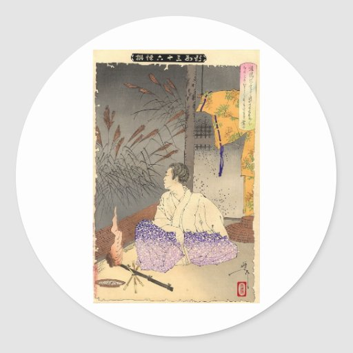 Ancient Japanese Painting circa 1891 Classic Round Sticker