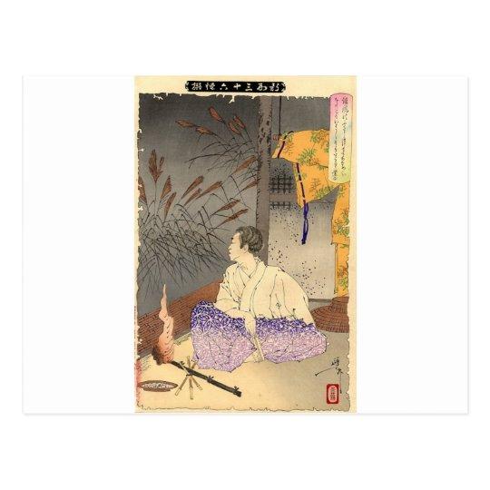 Ancient Japanese Painting circa 1891 Postcard