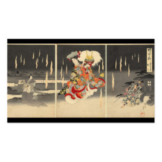 Ancient Japanese Painting circa 1898 Business Card