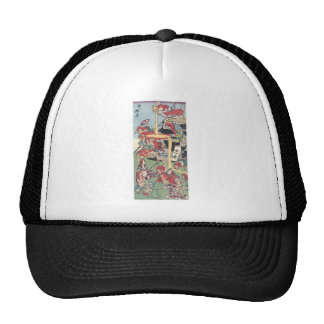 Ancient Japanese Painting Hats