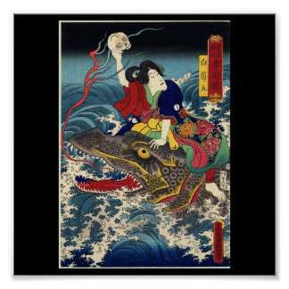 Ancient Japanese Painting, Japanese Woman Riding.. Poster