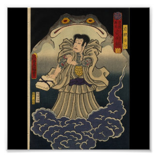 Ancient Japanese Painting of Giant Toad Poster
