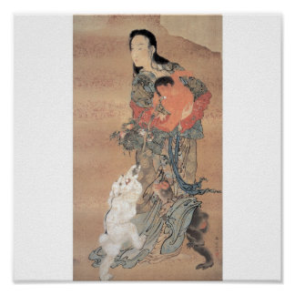 Ancient Japanese Painting Poster
