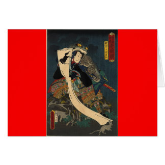 Ancient Japanese Painting, Samurai with Toad Card