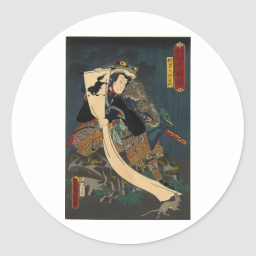 Ancient Japanese Painting, Samurai with Toad Classic Round Sticker