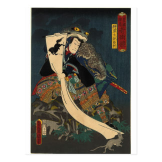 Ancient Japanese Painting, Samurai with Toad Postcard