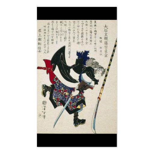 Ancient Japanese Samurai Painting circa 1869 Business Card
