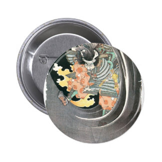 Ancient Japanese Samurai Painting Pinback Button