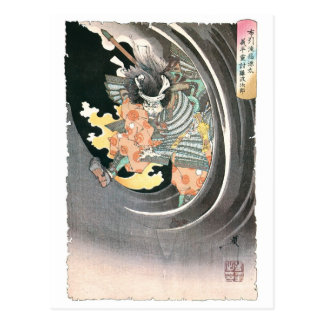 Ancient Japanese Samurai Painting Postcard