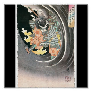 Ancient Japanese Samurai Painting Poster