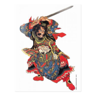 ANCIENT JAPANESE SAMURAI WARRIOR POSTCARD