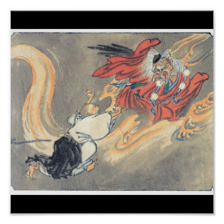 Ancient Japanese Tengu Demon Painting Poster
