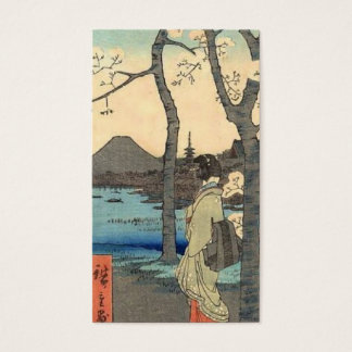 Ancient Japanese Woman gazing at Mt. Fuji Business Card