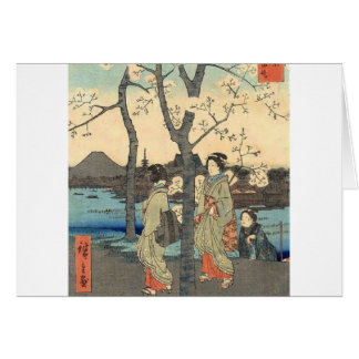 Ancient Japanese Women under Cherry Blossoms Card