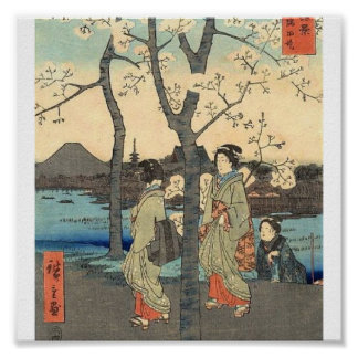 Ancient Japanese Women under Cherry Blossoms Poster