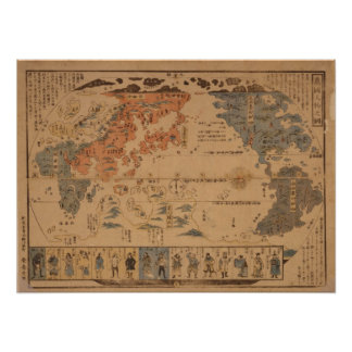 Ancient Japanese World Map Poster